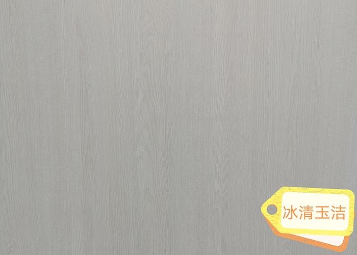 冰清玉洁生态板