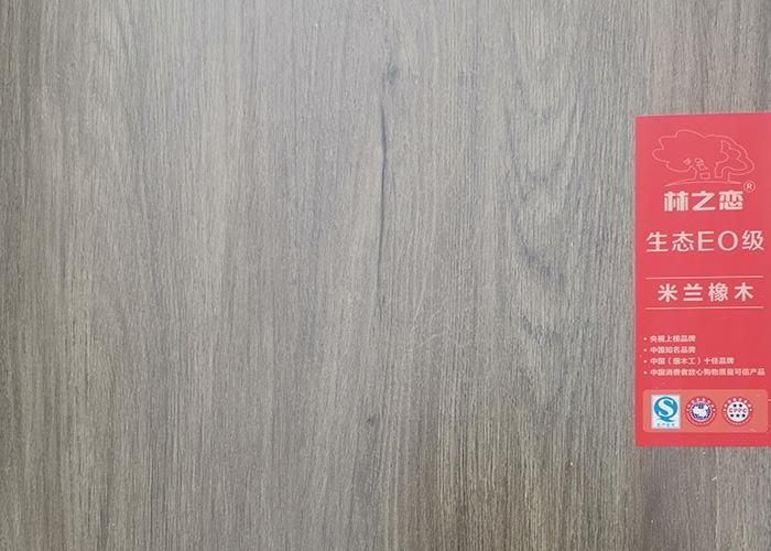 路南米兰橡木生态板