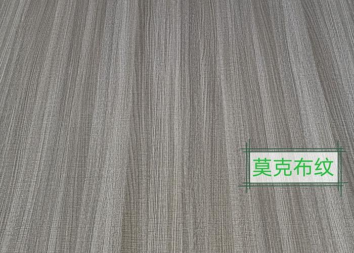 路南莫克布纹生态板