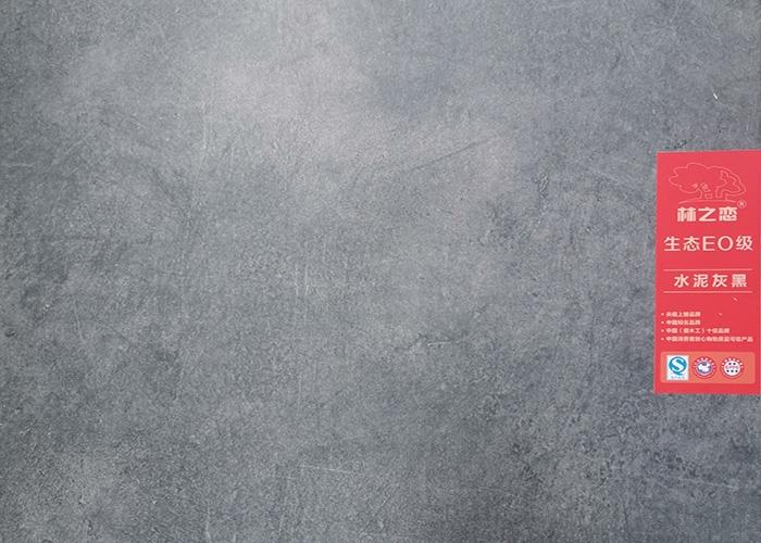 路南水泥灰黑生态板