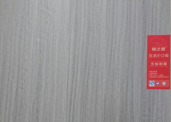 路南尤加利黑生态板