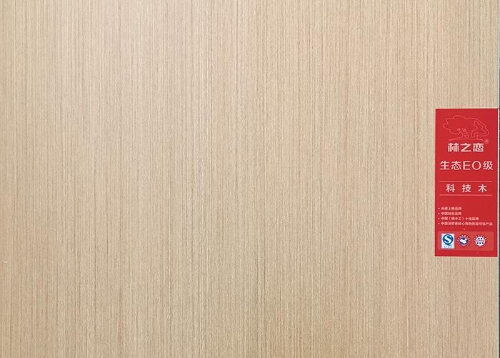 科技木生态板