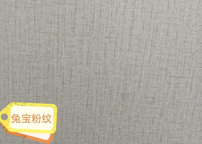 兔宝粉纹生态板