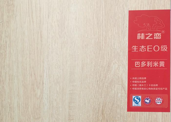 提高生态板品质的方法有什么?